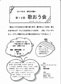 Img_20180911_0001_3