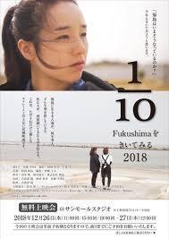 Yjimage2_20190804180501
