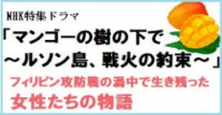 Yjimage3_20190811143101